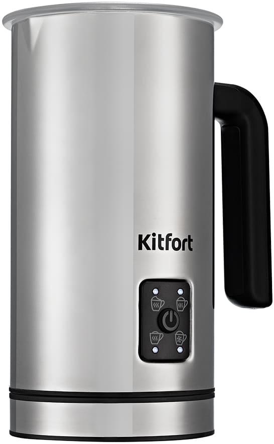 Капучинатор KitFort КТ-758 (НОВИНКА)