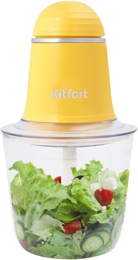 Измельчитель KitFort КТ-3016-5 (желтый) (НОВИНКА)