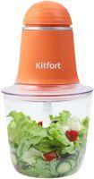 Измельчитель KitFort КТ-3016-4 (оранжевый) (НОВИНКА)