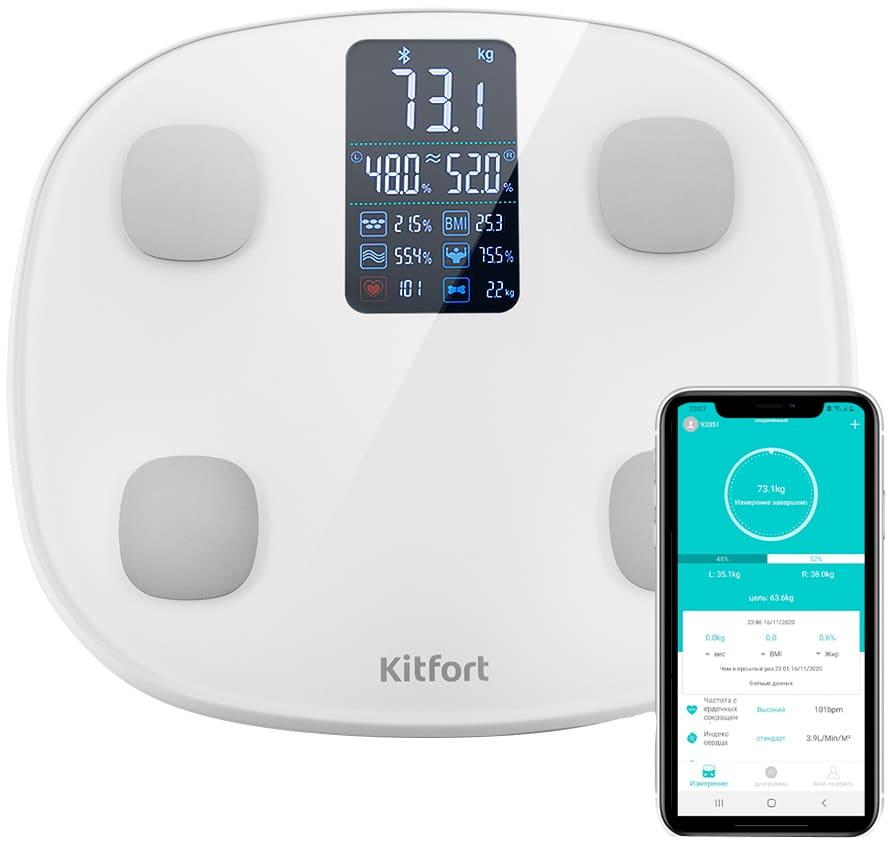 Весы напольные KitFort КТ-808 (НОВИНКА)
