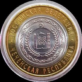10 рублей ЧЕЧЕНСКАЯ РЕСПУБЛИКА 2010 СПМД UNC