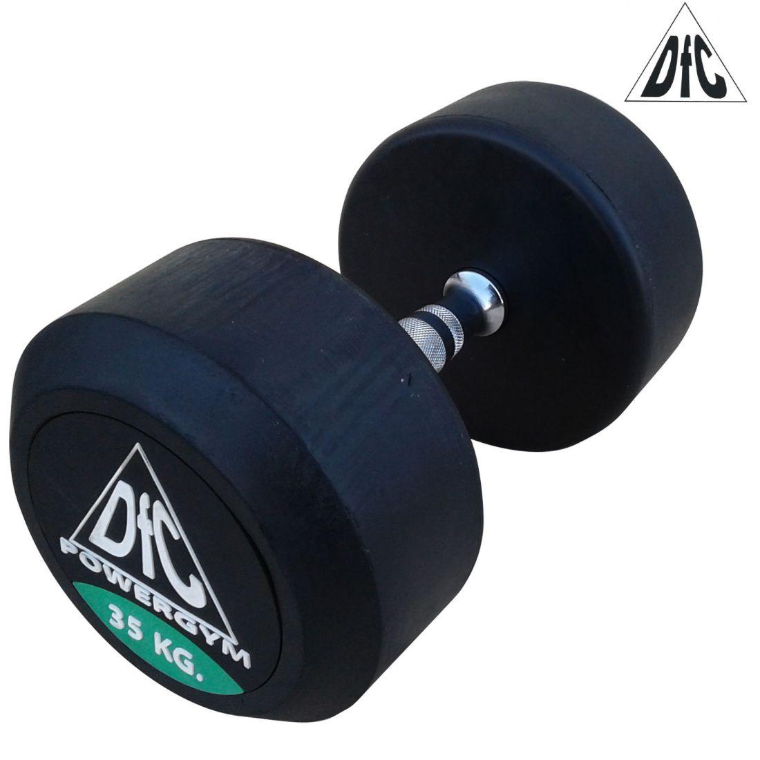 Гантели пара 35 кг DFC POWERGYM DB002-35