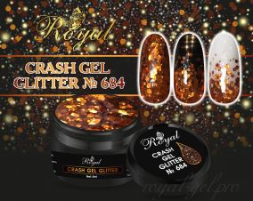 684 CRUSH GEL ROYAL 5 м