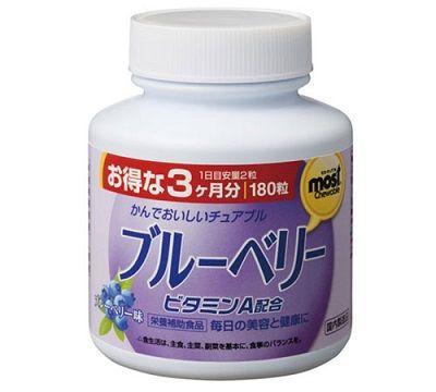 ORIHIRO Жевательная Черника с витамином А на 90 дней