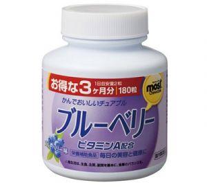 ORIHIRO Most Жевательная Черника с витамином А на 90 дней
