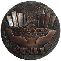 Настольная медаль озеро Севан. Армения