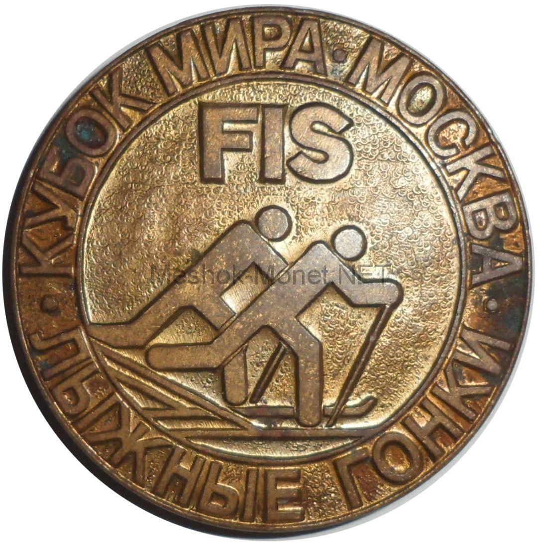 Настольная медаль Кубок мира, лыжные гонки. Москва 1990
