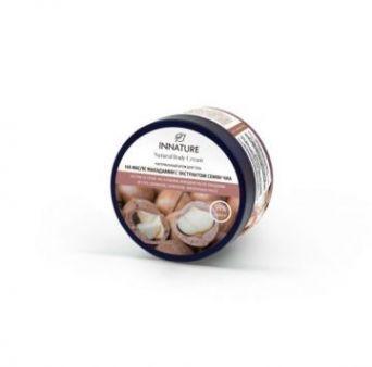 иННатюр - Крем для тела на масле макадамии с экстрактом семян чиа