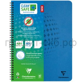 Тетрадь А4+ 60л.кл.Clairefontaine Clean'Safe антибактериальная обложка 82252C