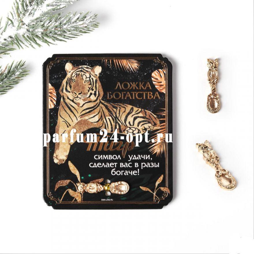 "Ложка-загребушка ""Ложка богатства"" (с тигром), 1,2 х 4,6 см"