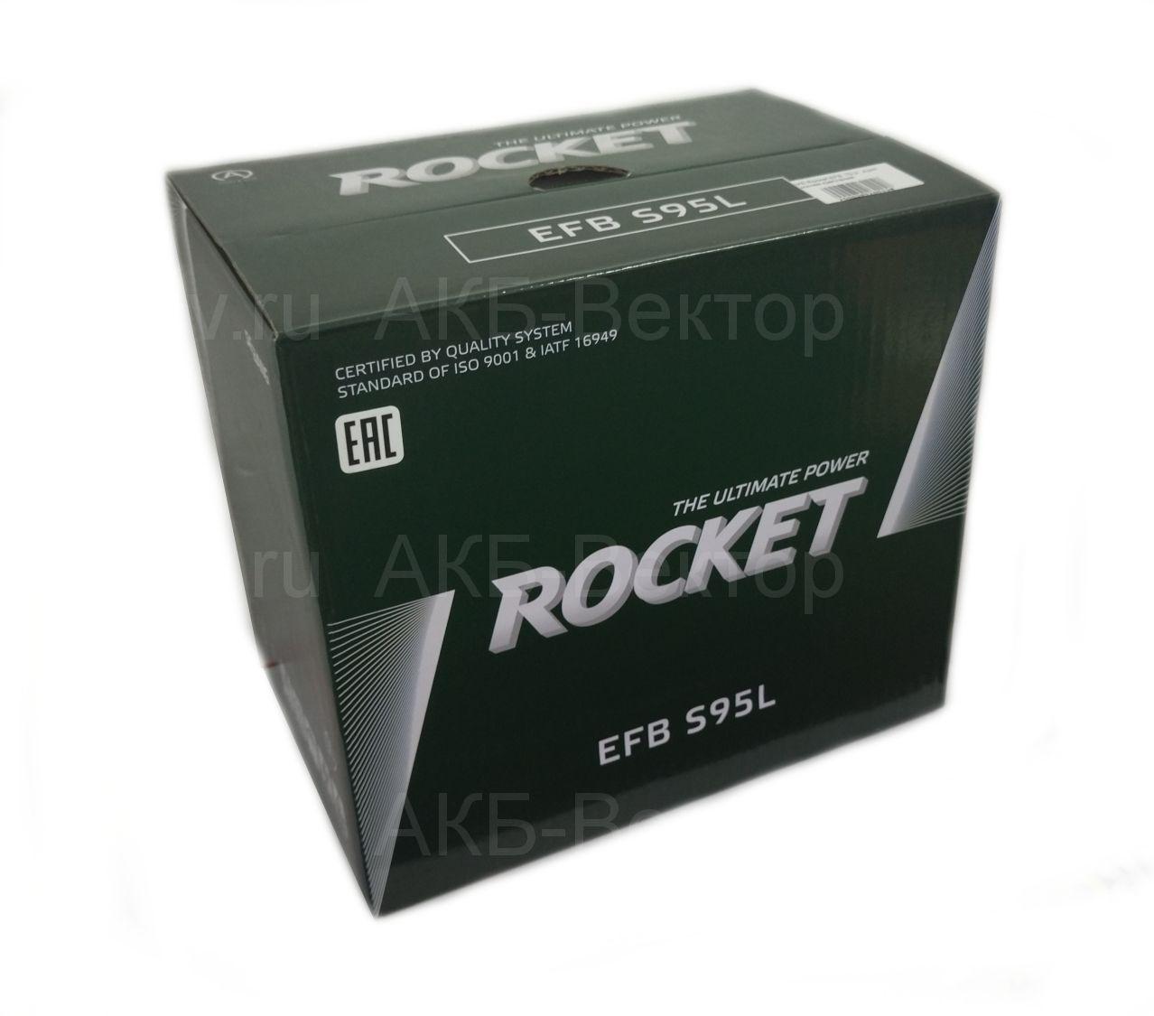 Rocket EFB S95L / S95R 70Ач 680А (CCA)