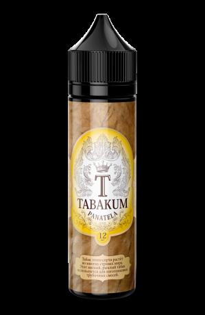 tabakum panatela [ 60ml ]