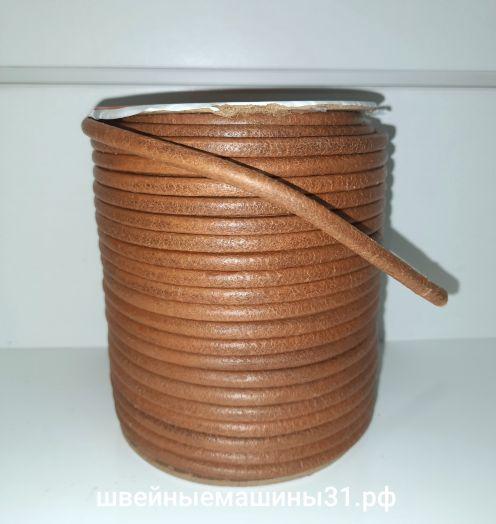 Ремень кожаный для машин с ножным приводом диаметр 6 мм. (1/4 дюйма),соединительный крепёж в комплекте. цена за 1 метр 290 руб.
