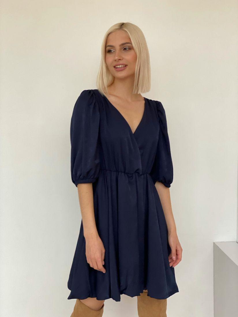 4845 Платье с юбкой-баллоном тёмно-синее