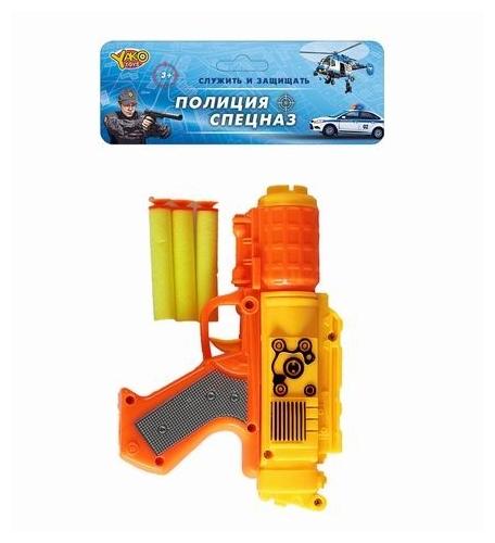Пистолет стреляющий мягкими патронами, 3 патрона, в/п 17*24 см.