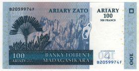 Мадагаскар 100 ариари 2004