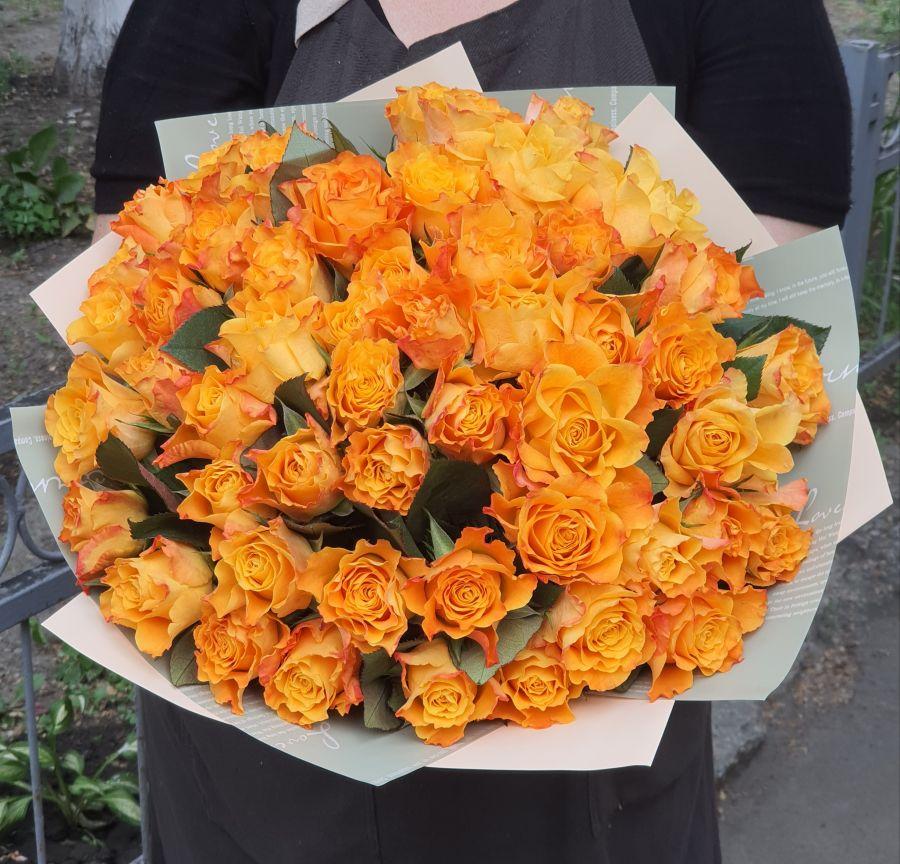 Букет Оранжевое солнце