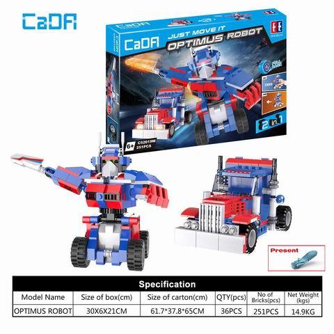 """Конструктор """"Робот-машина"""", в/к 32,5*22*6 см."""