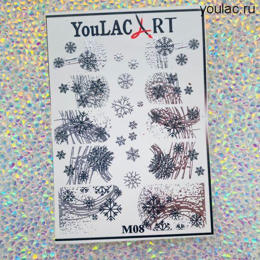 Слайдер Youlac #М08(металлизированная коллекция)
