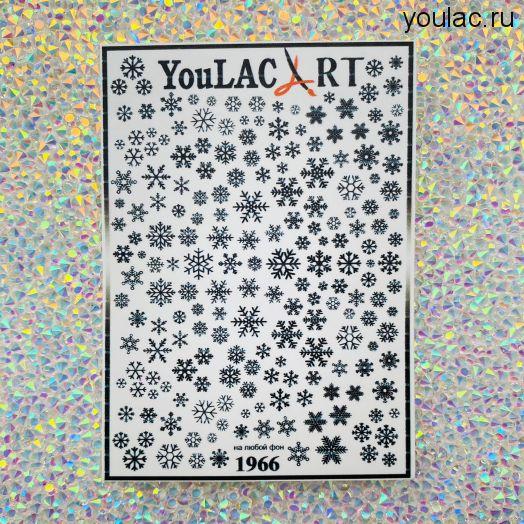 Слайдер Youlac #1966