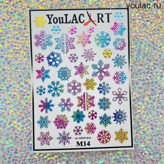 Слайдер Youlac #М14(металлизированная коллекция)