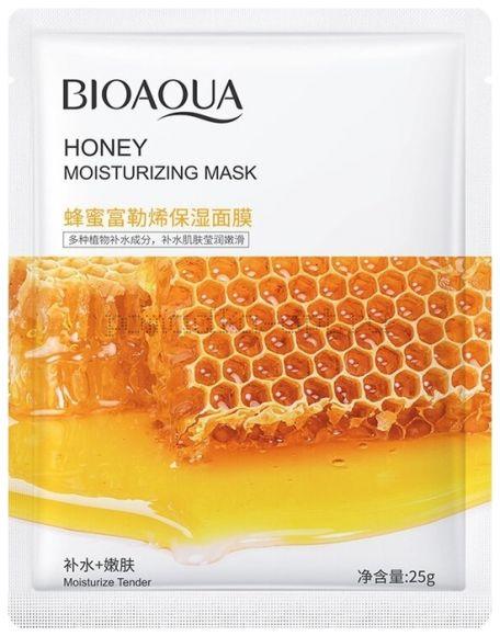 BIOAQUA Маска тканевая с медовым фуллереном