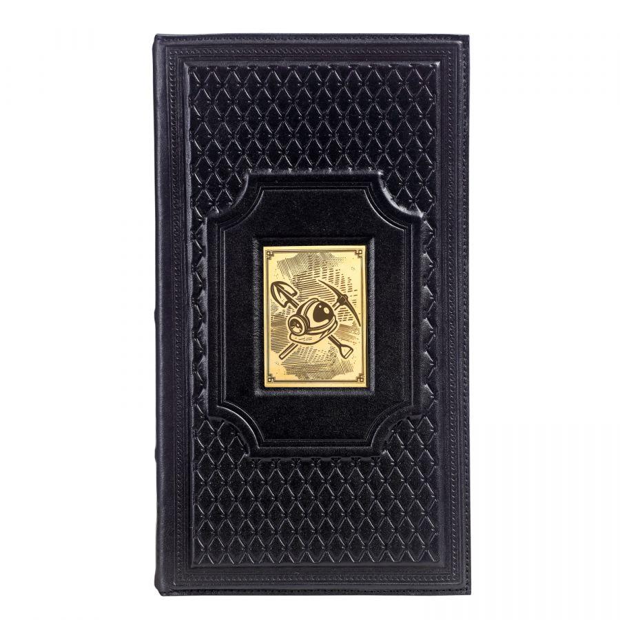 Кожаная настольная визитница «Шахтеру-5» с накладкой покрытой золотом 999 пробы