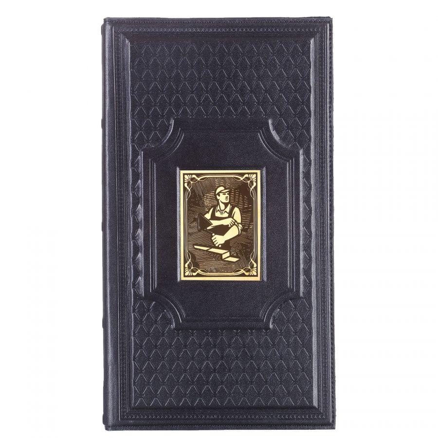 Кожаная настольная визитница «Строителю-5» с накладкой покрытой золотом 999 пробы