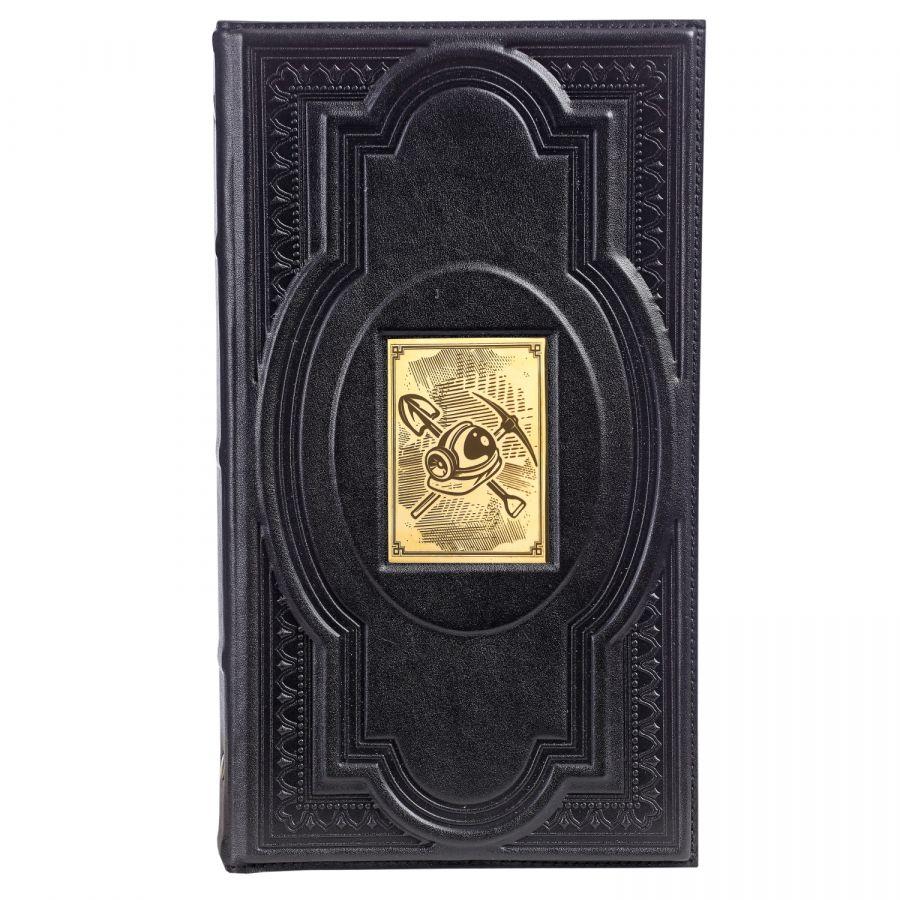 Кожаная настольная визитница «Шахтеру-6» с накладкой покрытой золотом 999 пробы
