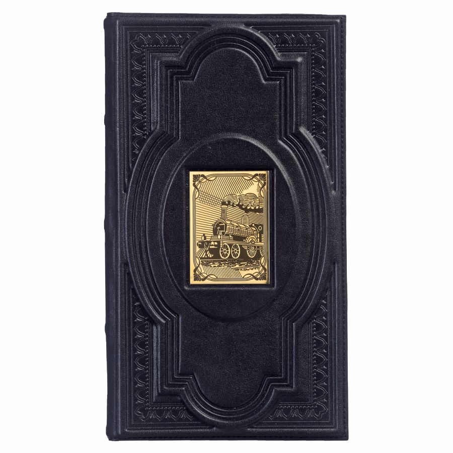Кожаная настольная визитница «Железнодорожнику-4» с накладкой покрытой золотом 999 пробы