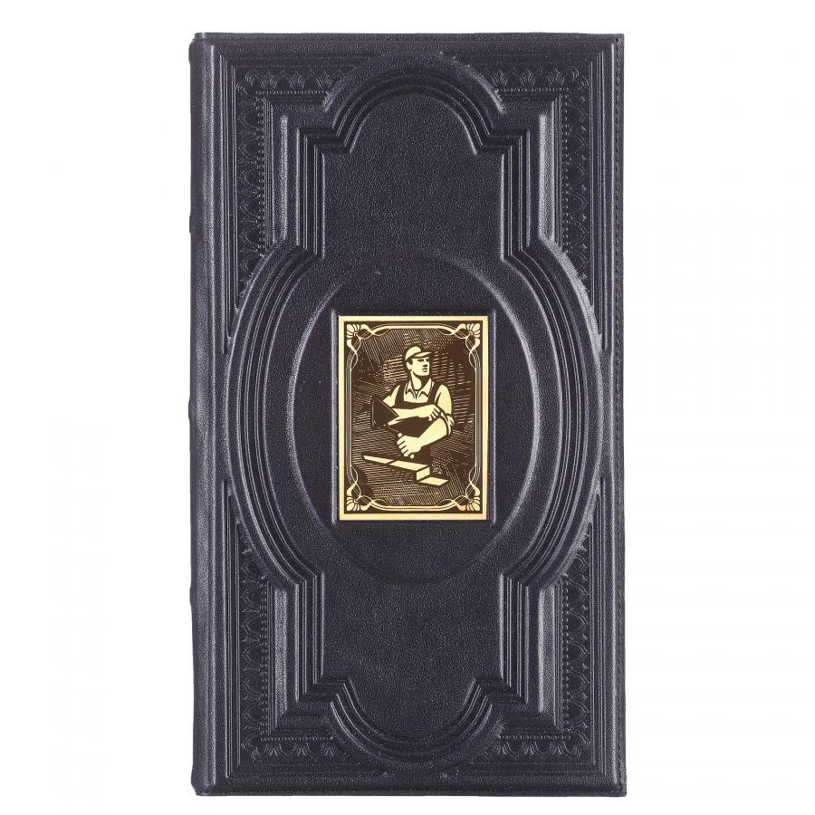 Кожаная настольная визитница «Строителю-4» с накладкой покрытой золотом 999 пробы