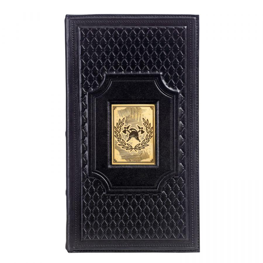 Кожаная настольная визитница «Пожарному-5» с накладкой покрытой золотом 999 пробы