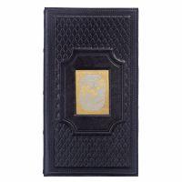 Кожаная настольная визитница «Время-деньги-5» с накладкой покрытой золотом 999 пробы