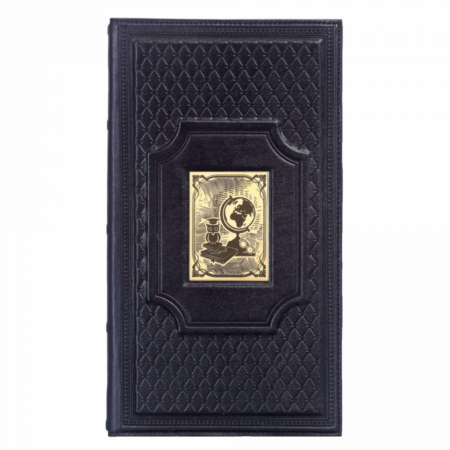Кожаная настольная визитница «Учителю-5» с накладкой покрытой золотом 999 пробы