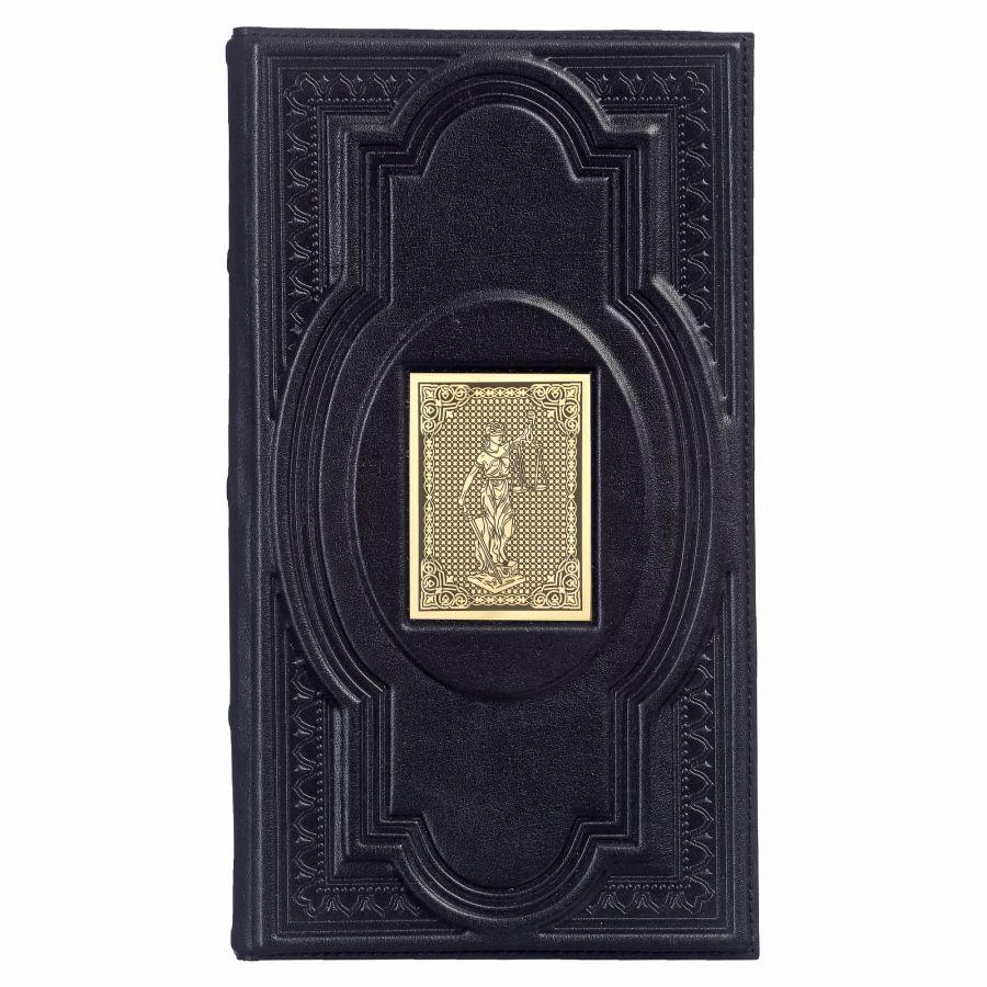 Кожаная настольная визитница «Фемида-4» с накладкой покрытой золотом 999 пробы