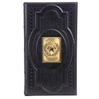 Кожаная настольная визитница «Пожарному-6» с накладкой покрытой золотом 999 пробы