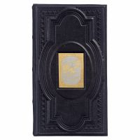 Кожаная настольная визитница «Время-деньги-4» с накладкой покрытой золотом 999 пробы