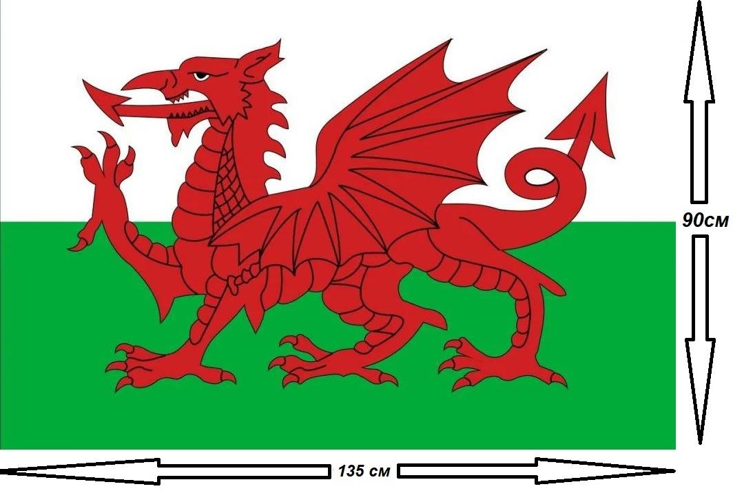 Флаг Уэльса  90х135 см