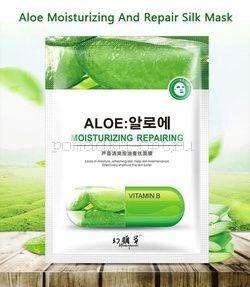 Маска тканевая для лица hanhuo vitamin b с экстрактом алоэ 25 g