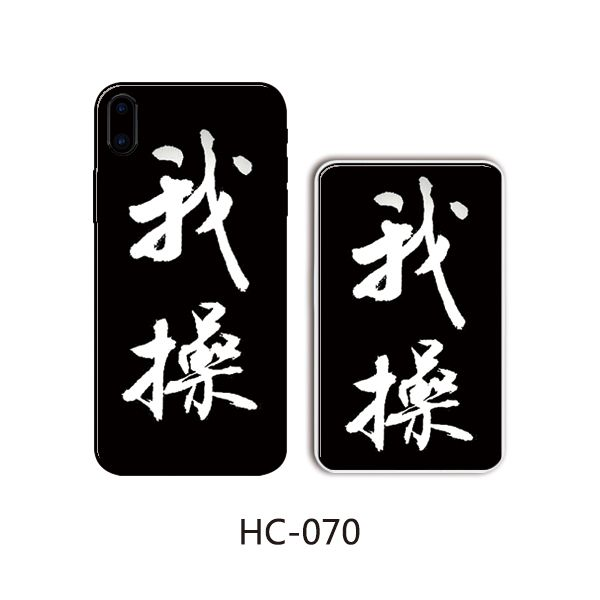 Защитный чехол HOCO Colorful and graceful series для iPhoneXS (китайские надписи)