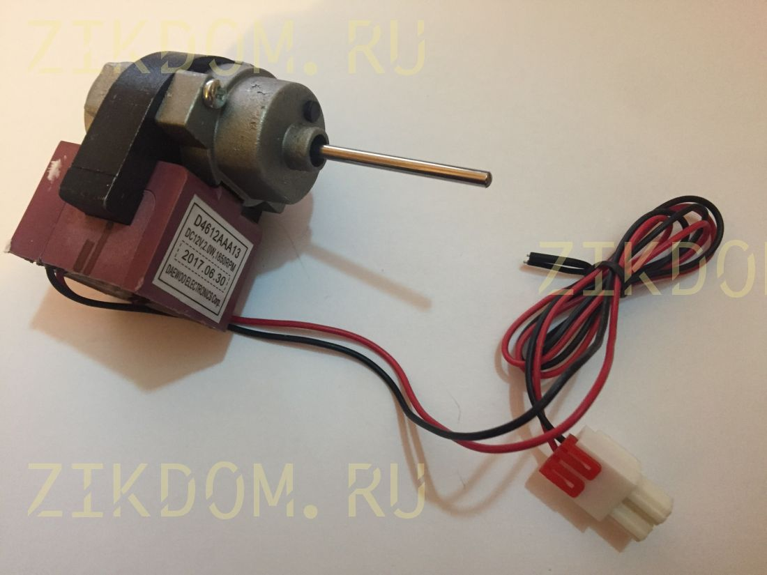 Двигатель вентилятора холодильника Daewoo,Dongseo Electronic, Bosch D4612AAA13