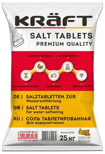 Соль таблетированная KRAFT 25кг (Германия-Россия)