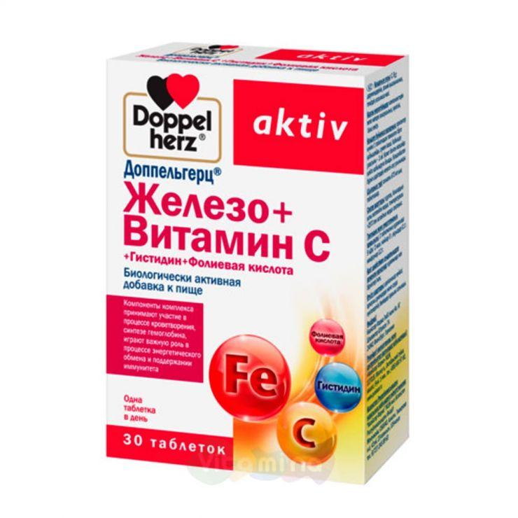 Доппельгерц Актив Железо+Витамин С+Гистидин+Фолиевая кислота, 30 шт