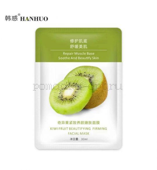 Тканевая маска для лица с экстрактом киви HanHuo