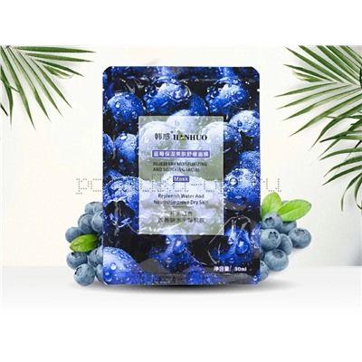 Тканевая маска для лица с экстрактом черники HanHuo Fresh Blueberry