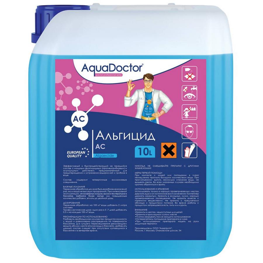 AquaDoctor AC 10 л. непенящийся