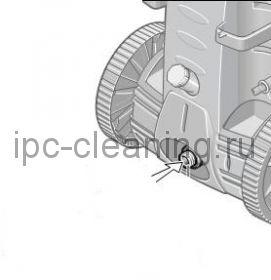 KTRI 40377 Рем.комплект Р 15-242 RACC.ASP G144-CP