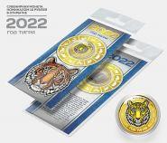 10 рублей, ГОД ТИГРА - НОВЫЙ ГОД 2022. Монета с цветной эмалью и полимерной смолой + ОТКРЫТКА