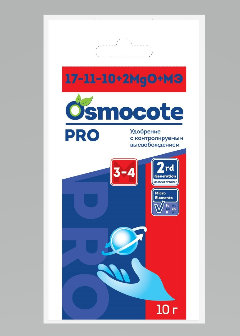 Osmocote Pro 3-4 М, NPK 17-11-10+2MGO+ МЭ, гранулы 10 г