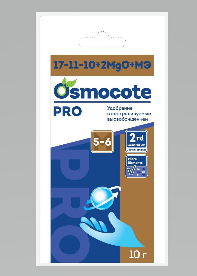 Osmocote Pro 5-6 М, NPK 17-11-10+2MGO+ МЭ, гранулы 10 г